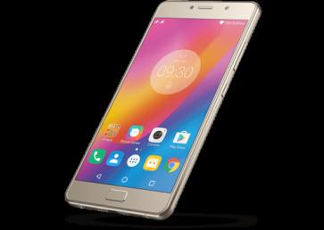 Смартфон Lenovo P2 Dual SIM LTE Gold
