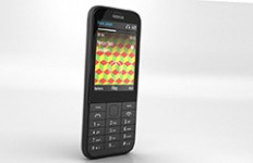 Мобилен телефон NOKIA 225 BLACK