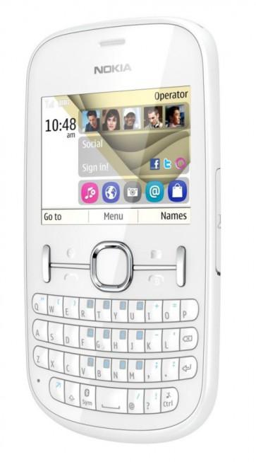 Мобилен телефон NOKIA, 200 NV BG P, WHITE