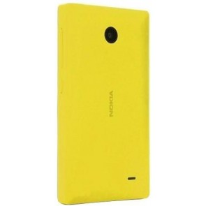 Калъф NOKIA SHELL X YELLOW