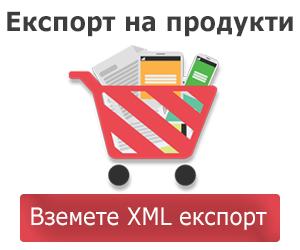 експорт